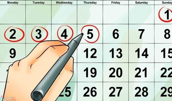 حاسبة الحمل و الولادة الدقيقة بالتاريخ الميلادي والهجري 2
